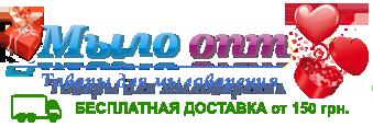 Мыло-опт - Интернет магазин
