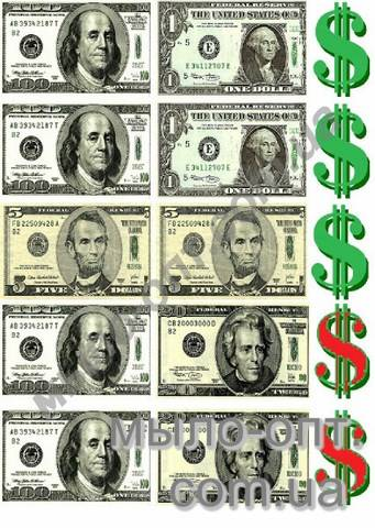 значок картинки для мыла деньги такой работе