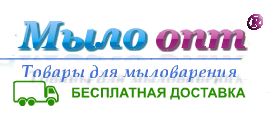 Логотип Мыло Опт