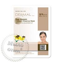 DERMAL Bee Venom Collagen Essence Mask, от угревой сыпи.