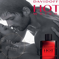 Отдушка Hot Water Davidoff, 5 мл